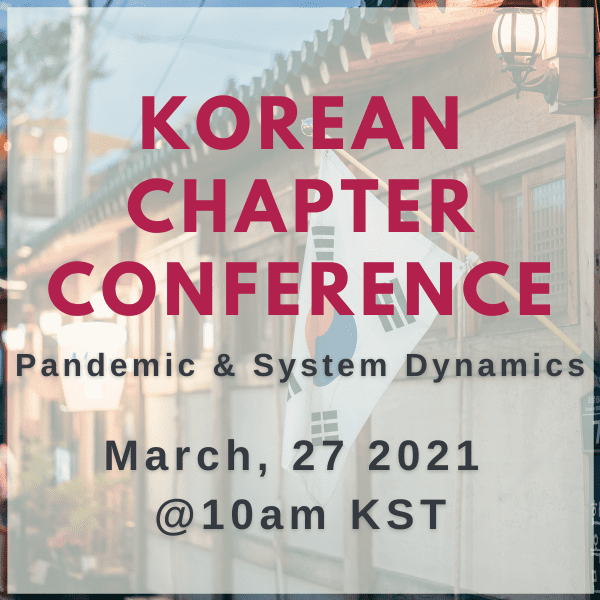 Korean System Dynamics Conference